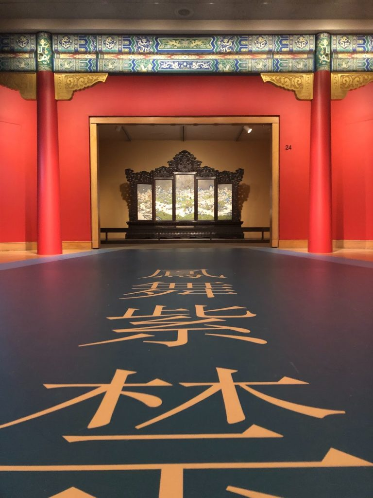 empress of china museum entrance